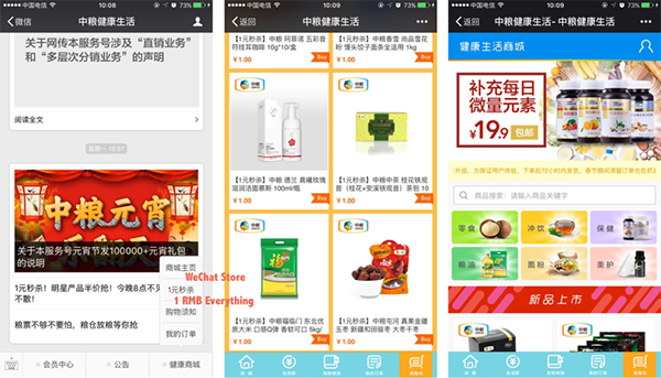 Social commerce via WeChat