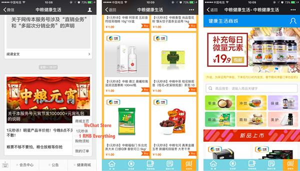 Social commerce via WeChat